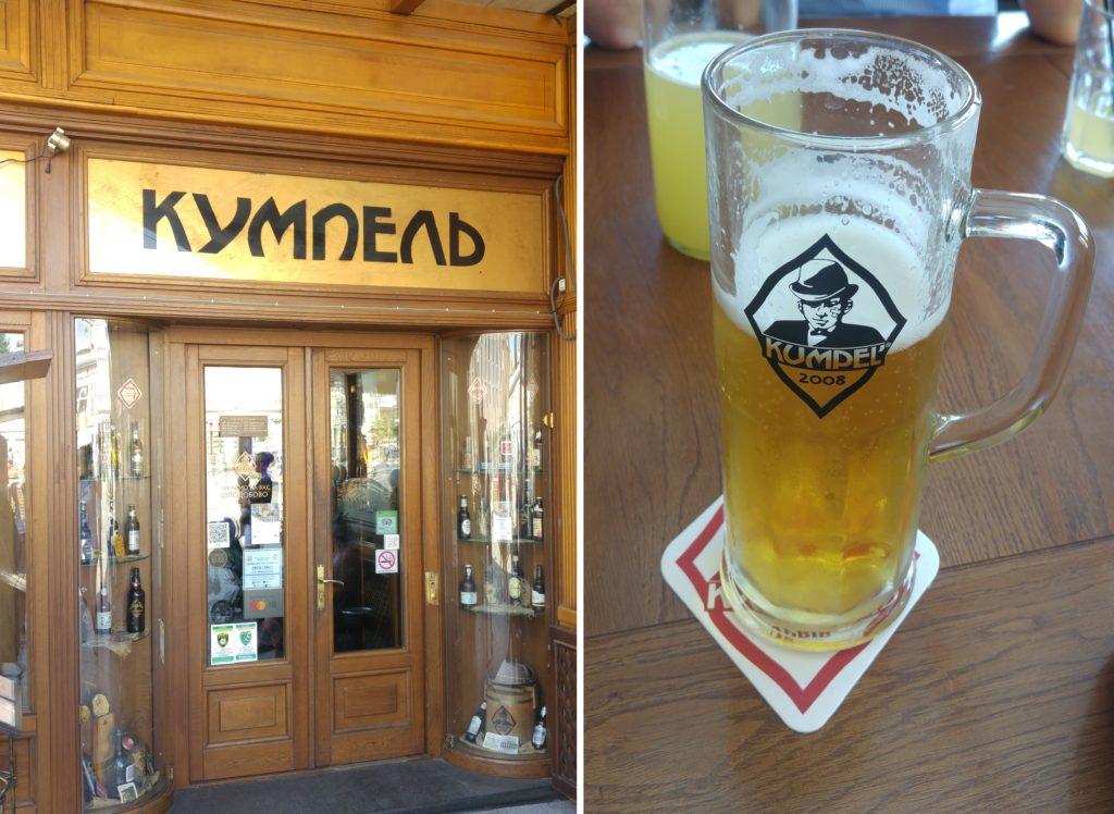 Kumpel - restauracja i lokalne piwo