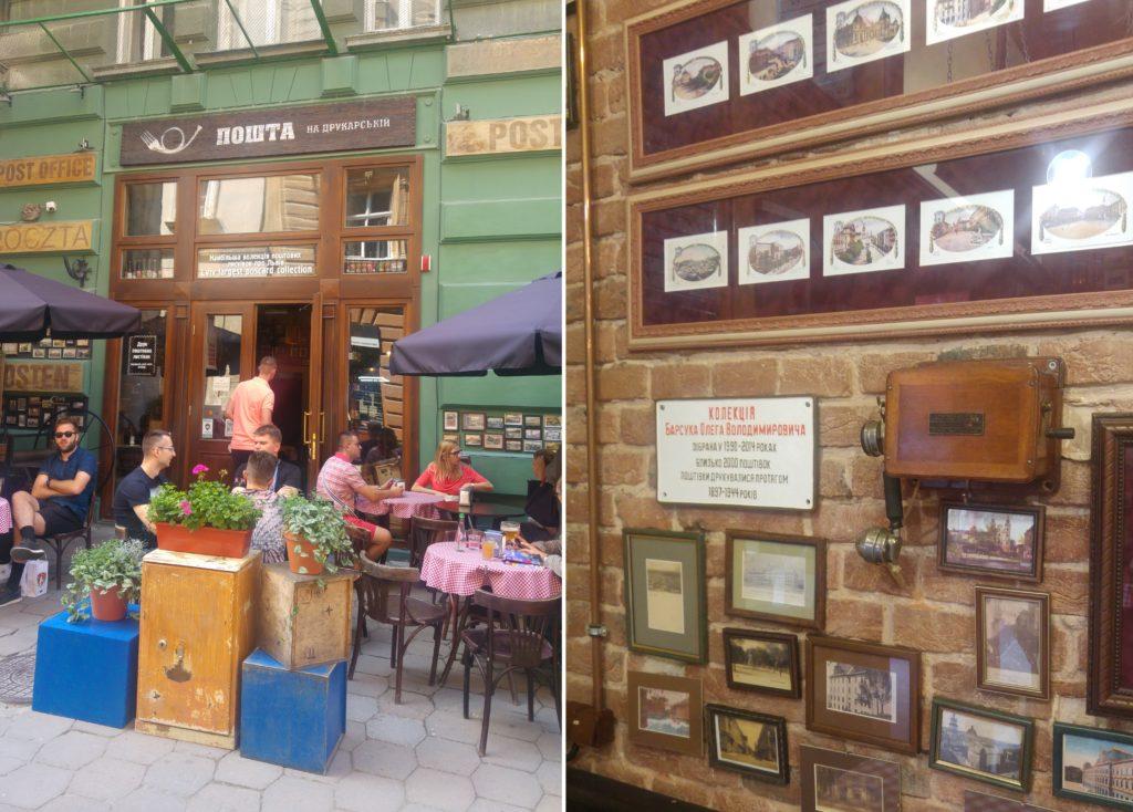 Poczta - restauracja we Lwowie