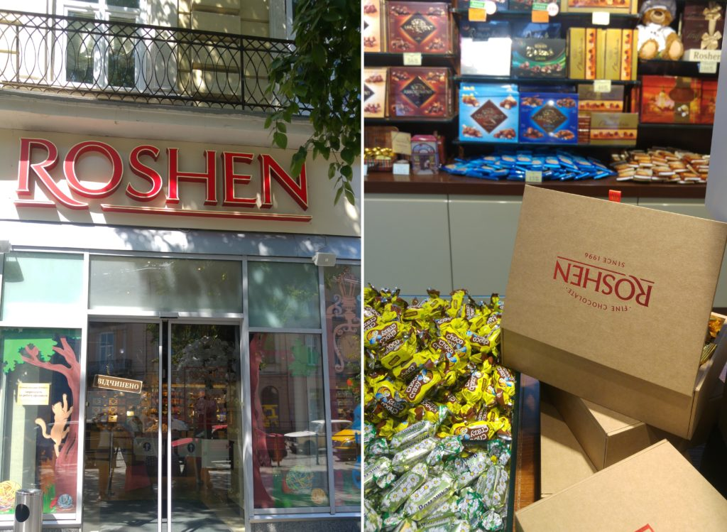 Roshen - sklep ze słodyczami we Lwowie