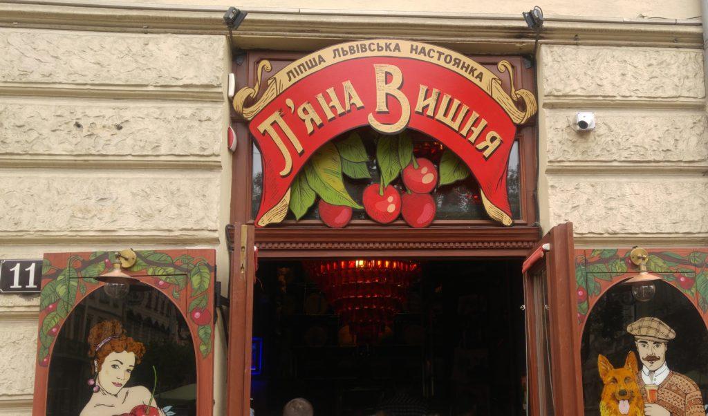 Wiśniówka we Lwowie - wejście